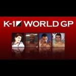 K1 WGP Logo